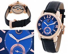 Мужские часы Ulysse Nardin  №N2441