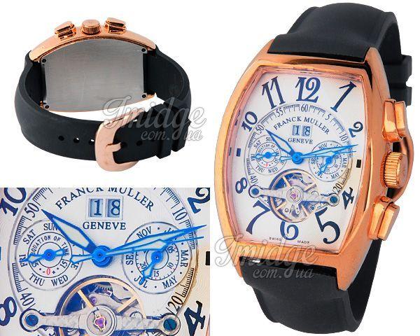 Мужские часы Franck Muller  №MX0403