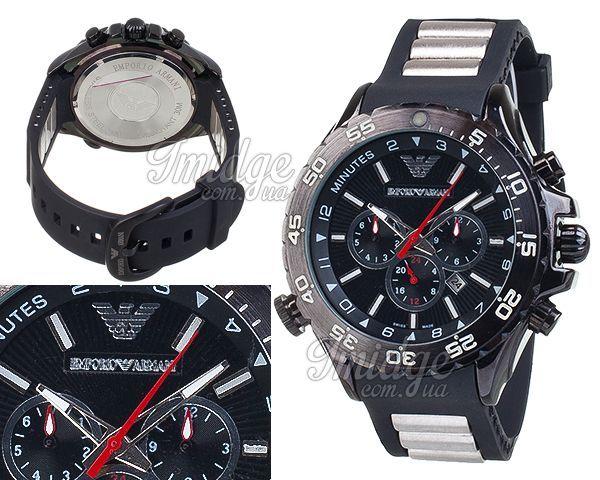 Мужские часы Emporio Armani  №N0607