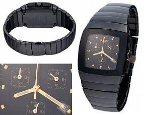 Мужские часы Rado  №MX1724