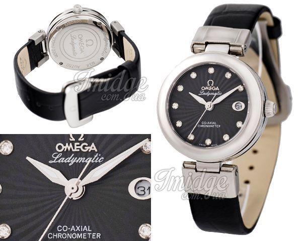 Женские часы Omega  №N1265