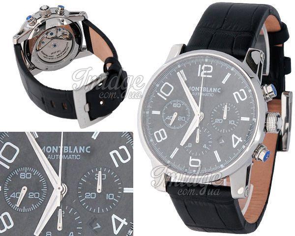 Мужские часы Montblanc  №M3653