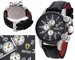 Копия часов Ferrari  №N1068