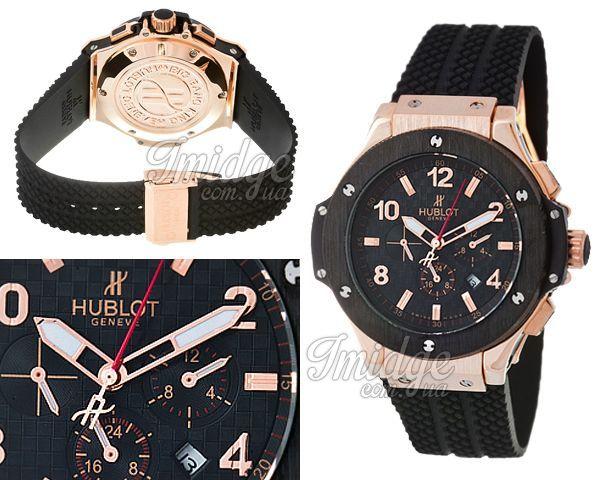 Мужские часы Hublot  №MX1499