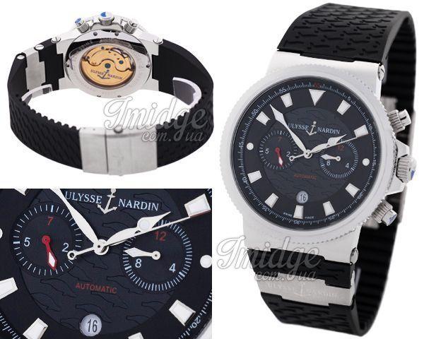 Мужские часы Ulysse Nardin  №MX2796