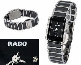 Копия часов Rado  №M2680