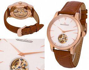Мужские часы Jaeger-LeCoultre  №N1505
