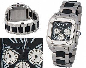 Копия часов Cartier  №MX0538