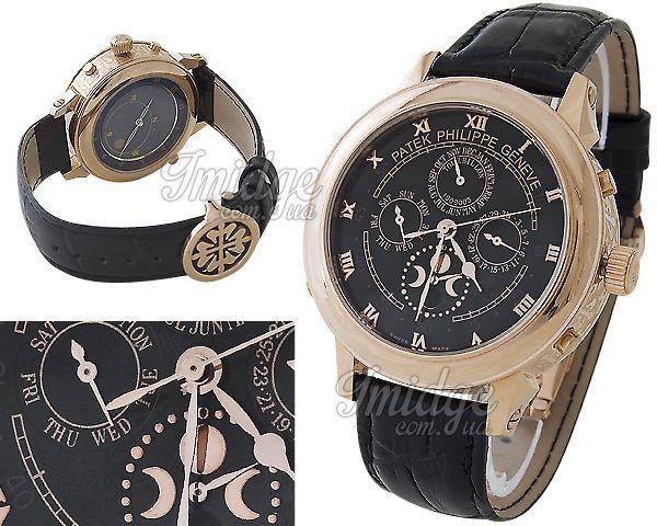 Мужские часы Patek Philippe  №M2755