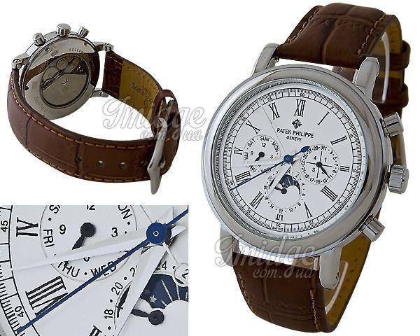 Мужские часы Patek Philippe  №H0872