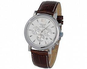 Мужские часы Longines Модель №MX0426