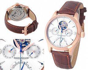 Мужские часы Jaeger-LeCoultre  №MX0619