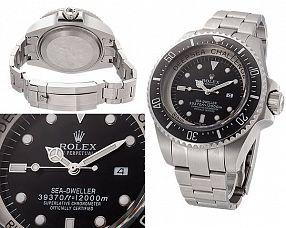 Мужские часы Rolex  №MX3123