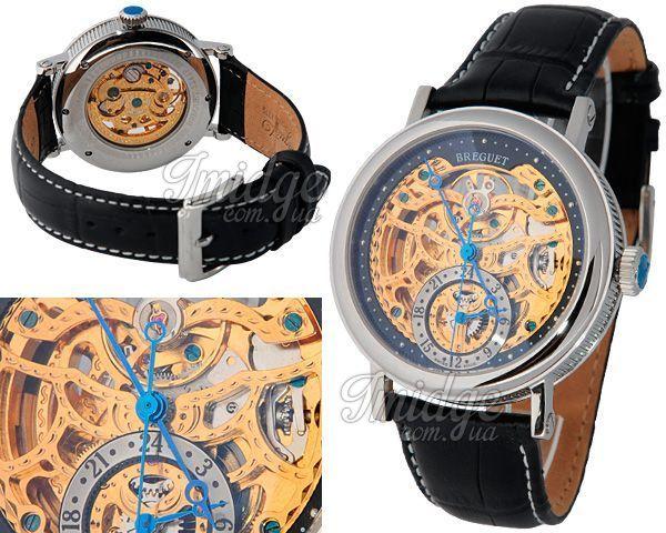 Мужские часы Breguet  №MX0148