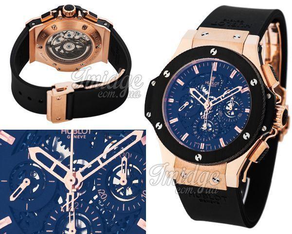 Мужские часы Hublot  №MX2303