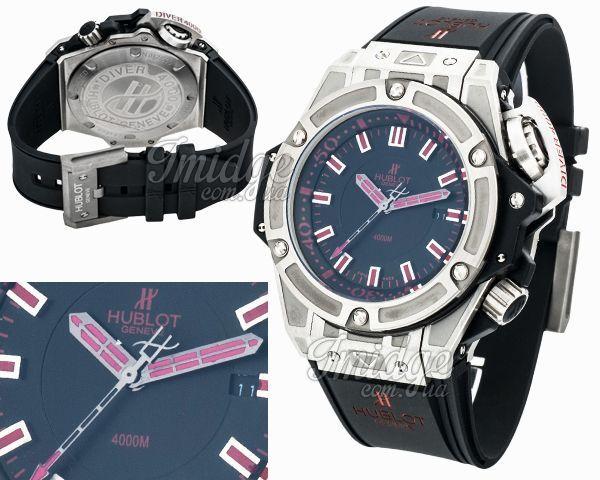 Мужские часы Hublot  №MX2020