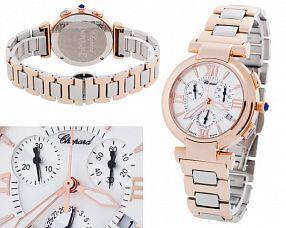 Женские часы Chopard  №N2384