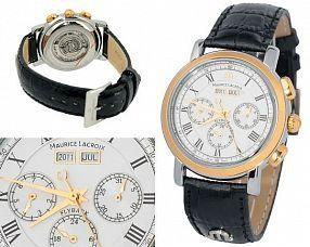 Мужские часы Maurice Lacroix  №MX0421