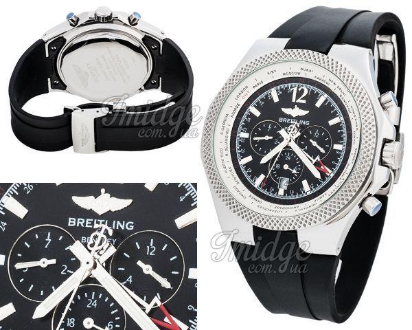 Мужские часы Breitling  №MX2055
