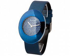 Женские часы Rado Модель №MX0758