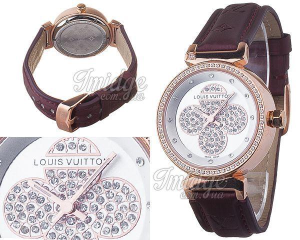 Женские часы Louis Vuitton  №MX1239
