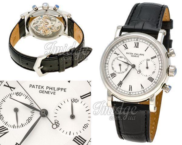 Мужские часы Patek Philippe  №M2410