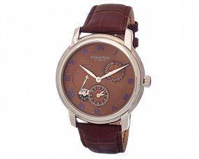 Мужские часы Audemars Piguet Модель №N0897