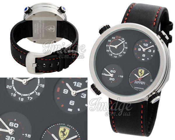 Копия часов Ferrari  №MX1871