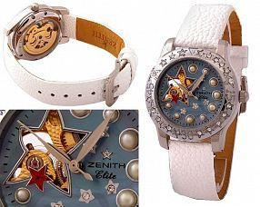 Женские часы Zenith  №MX0835