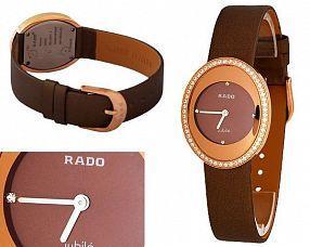 Женские часы Rado  №M3371