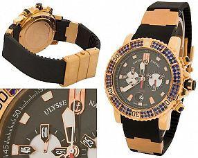 Мужские часы Ulysse Nardin  №N0085