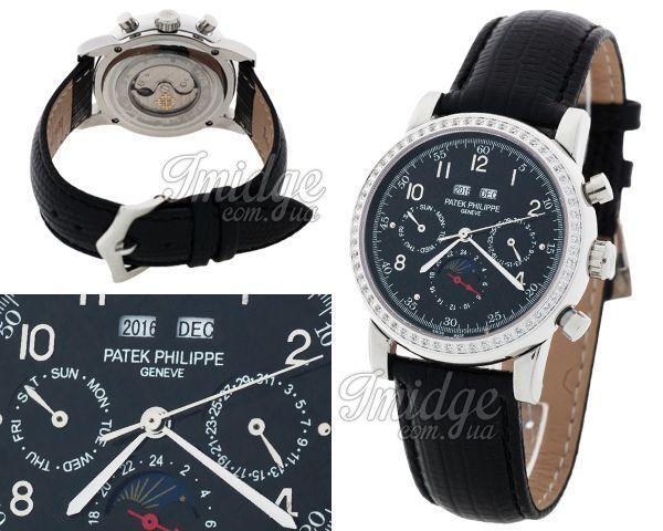 Мужские часы Patek Philippe  №MX2471