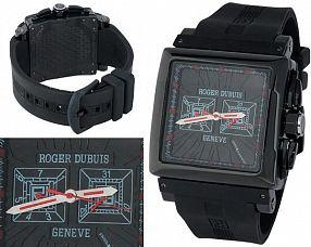 Копия часов Roger Dubuis  №N0698