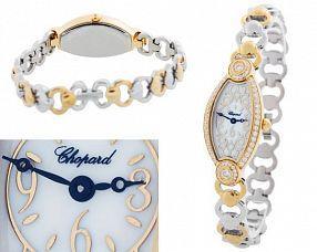 Женские часы Chopard  №N2381