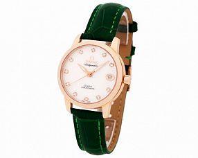Женские часы Omega Модель №N2344