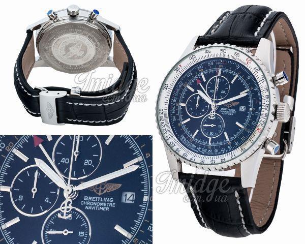 Мужские часы Breitling  №MX2004