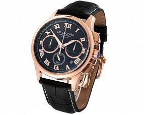 Копия часов Chopard Модель №N2512