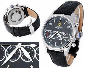 Копия часов Ferrari  №M4649-1