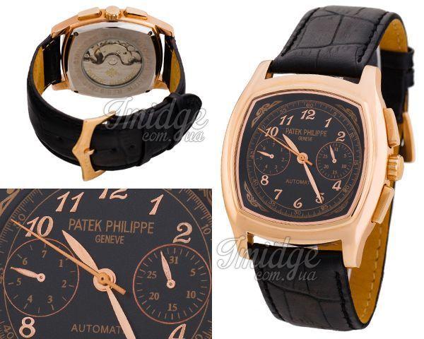 Мужские часы Patek Philippe  №N1284