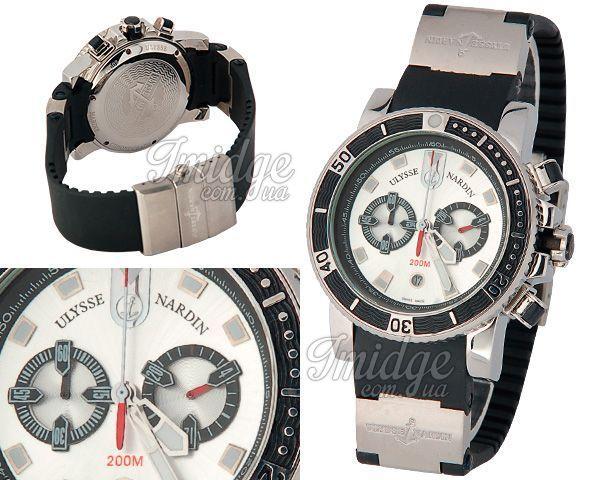 Мужские часы Ulysse Nardin  №MX0710
