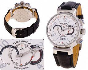 Мужские часы Louis Vuitton  №N0797-1