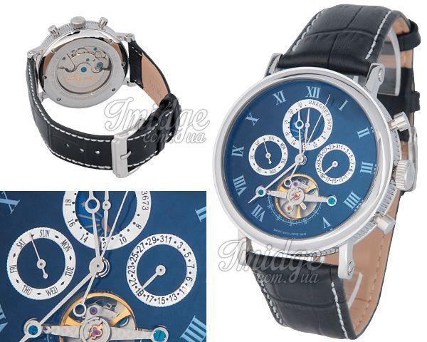 Мужские часы Breguet  №N0524