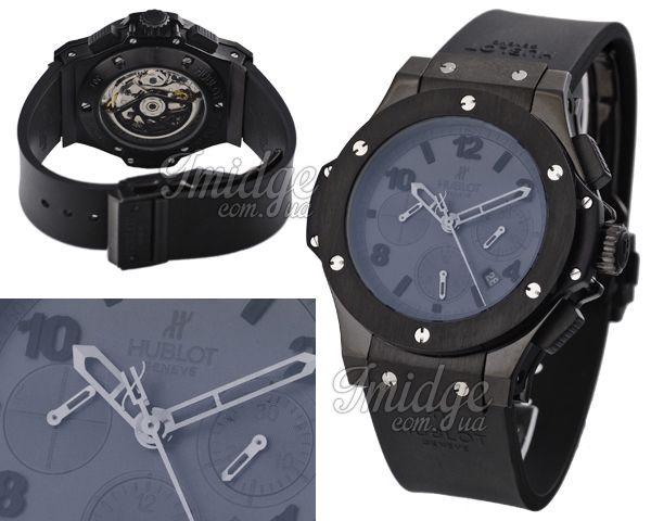Мужские часы Hublot  №MX1454