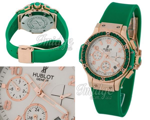 Женские часы Hublot  №MX1662