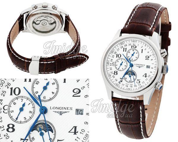 Мужские часы Longines  №MX2357