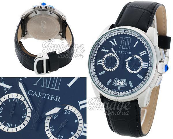 Мужские часы Cartier  №MX2603