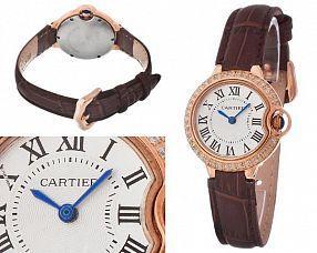 Женские часы Cartier  №MX1641