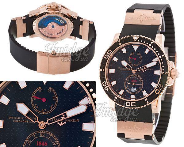 Мужские часы Ulysse Nardin  №MX1511