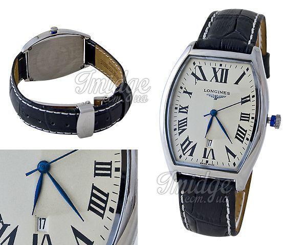 Мужские часы Longines  №SL6