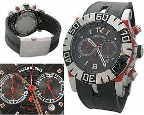 Копия часов Roger Dubuis  №N0252